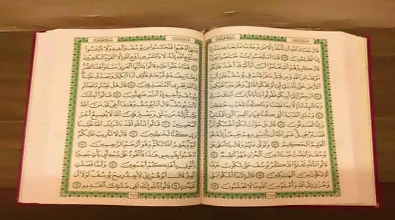 Arapça Kuran